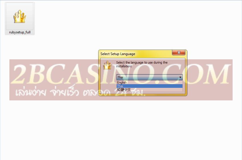 rubysetup_full.exe ภาษาไทย
