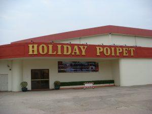 Holiday Poipet Casino ( ฮอลิเดย์ ปอยเปต คาสิโน ) 2