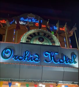 Orchid Hotel Rich Casino ( ออร์คิด โฮเทล ริช คาสิโน ) 3