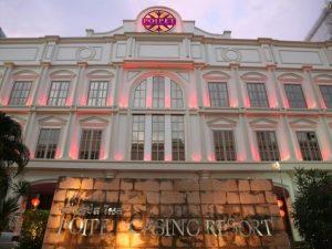 Poipet Resort Casino ( ปอยเปต รีสอร์ท คาสิโน ) 1