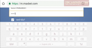 password maxbet
