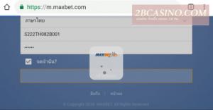 login maxbet