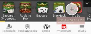 เกมส์เดิมพันอื่นๆ maxbet