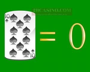 ไพ่ 10 หรือ TEN มีค่า 0 แต้ม