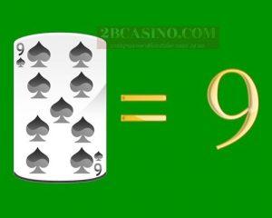 ไพ่ 9 หรือ NINE มีค่า 9 แต้ม