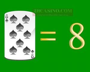 ไพ่ 8 หรือ EIGHT มีค่า 8 แต้ม