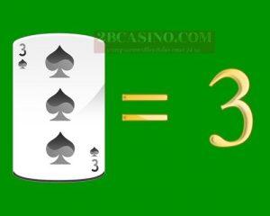 ไพ่ 3 หรือ THREE มีค่า 3 แต้ม
