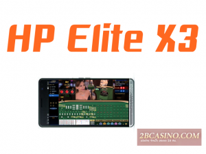 HP Elite X3