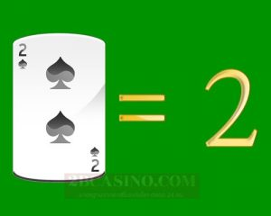 ไพ่ 2 หรือ TWO มีค่า 2 แต้ม
