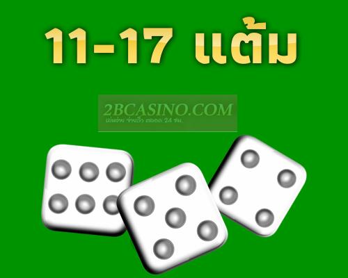 11-17